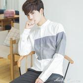 小清新白襯衫男士春秋季學生長袖修身型韓版潮流衣服休閒帥氣百搭   蜜拉貝爾