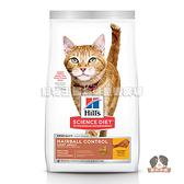 【寵物王國】希爾思-成貓1-6歲毛球控制低卡(雞肉特調食譜)-7磅(3.17kg)