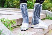 透明防雨鞋套雨天防滑防水成人男電動車摩托車雨靴女加厚長筒高筒  凱斯盾數位3C