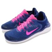Nike 慢跑鞋 Wmns Free RN 2018 藍 粉紅 白底 透氣網布 女鞋 運動鞋【ACS】 942837-403