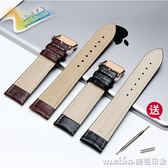 斐樂錶帶 黑棕色頭層小牛皮手錶鍊配件 針扣 18 19 20mm 牛皮 美芭