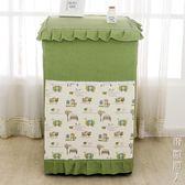 韓式加厚布藝全自動洗衣機防塵套子三洋防曬威力海爾滾筒洗衣機罩 街頭潮人