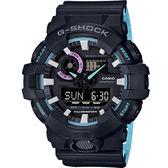 GA-700PC-1A  G-SHOCK 霓虹派對雙顯運動錶