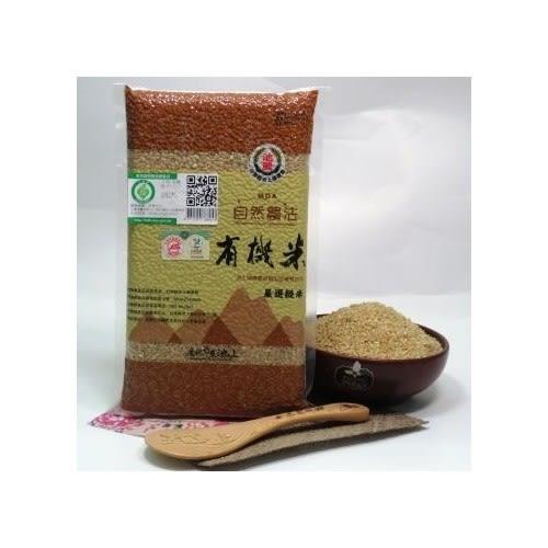 【池上鄉農會】池農有機糙米1kg*3包/組