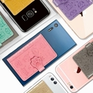 HTC Desire21 Pro 5G Desire20+ U20 5G Desire19 U19e 手機殼 動物插卡 透明軟殼 保護殼