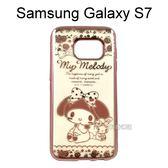 美樂蒂電鍍軟殼 [兔子] Samsung Galaxy S7 G930FD【三麗鷗正版授權】