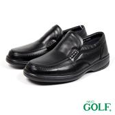 【GOLF】舒適輕量頂級牛皮氣墊休閒皮鞋 黑色(GF2488-BL)