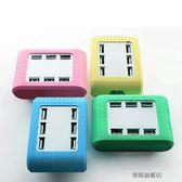 多口usb充電器 6口充電插頭蘋果安卓手機通用多孔沖電器 排插快充全館免運