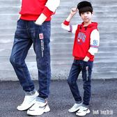 男童牛仔褲兒童秋裝褲子新款韓版中大童12歲男孩13長褲潮童裝 QG15291『Bad boy時尚』