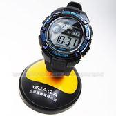 JAGA捷卡 運動錶 黑/藍色 M932-AE黑藍 防水手錶 電子錶 夜光 軍錶 運動錶 學生錶 大錶 男錶