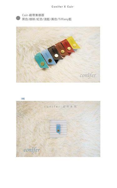 《Cuir》緞帶真皮集線器/黃【綠的事務】