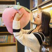 超大毛絨玩具 70cm日風可愛水果抱枕 草莓菠蘿床上玩偶 臥室布娃娃少女 CJ5873『易購3c館』