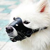 狗 狗狗嘴套狗口罩防咬防叫中大型犬止吠器防亂吃神器金毛薩摩耶嘴套·夏茉生活