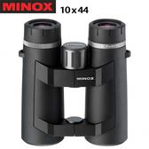 Minox BL 62049 0x44 HD 雙筒望遠鏡 多層鍍膜鏡片/可調倍數/健行賞鳥/登山賞櫻(公司貨)