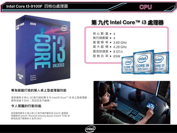 【華碩平台】i3四核{劍碧血}GTX1660S-6G獨顯電玩機(I3-9100F/16G/2T/GTX1660S-6G)