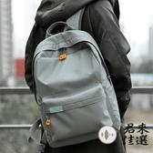 雙肩包男士旅行休閒書包電腦後背包男【君來佳選】