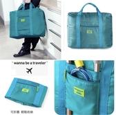 購樂通超大容量旅行收納旅行折疊手提收納行李包拉桿包登機包限綠色禮贈品