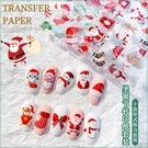 光療機美甲套裝 圣誕節轉印紙套裝圣誕老人美甲星空紙雪花圣誕樹指甲貼【快速出貨八折鉅惠】