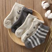 免運秋冬季全棉兒童襪子中筒男女寶寶襪子純棉童襪棕條紋海軍錨