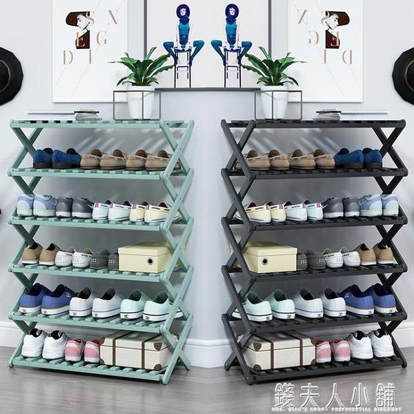 鞋架多層防塵特價簡易門口小鞋櫃多功能經濟型家用實木宿舍省空間 ATF錢夫人小鋪