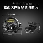 科騰 pc電腦賽車網絡游戲方向盤歐卡2遨游中國模擬駕駛器ps4學車·【樂享生活館】liv