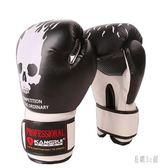 拳擊手套拳套成人兒童手套專業自由搏擊訓練格斗男女zzy5490『易購3c館』