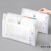 A4資料冊風琴包多層試卷收納夾分類整理文件袋大容量簡約【時尚大衣櫥】