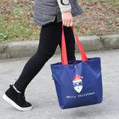 購物袋聖誕節禮品袋 可折疊購物袋環保袋 禮品包裝袋跨年提前購699享85折