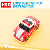 Norns 【夢幻米妮小汽車】日本TOMICA多美迪士尼小汽車 Minnie 米老鼠