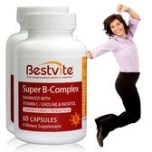 【美國BestVite】必賜力超級維他命B群膠囊2瓶組 (60顆*2瓶)
