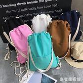 束口袋 帆布韓版雙肩包學生運動棉布拉抽繩布袋小背包旅行文藝 KB8585【歐爸生活館】