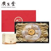 廣生堂 歡慶24周年慶 黃金天燕盞(1兩)送燕窩香皂1個