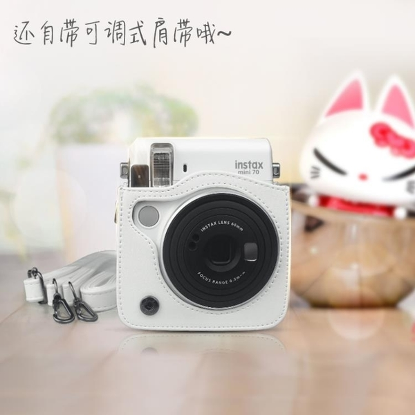 相機包 拍立得相機 mini70專用相機包 皮革包 相機保護袋 亞斯藍