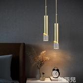 吊燈 輕奢臥室床頭燈吊燈現代簡約網紅吧台餐廳吊燈北歐極簡創意長線燈 MKS韓菲兒