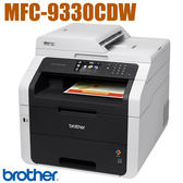 BROTHER MFC-9330CDW 無線彩色雷射複合機