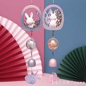 小兔子禮物創意陽臺掛件女生進門少女心ins風鈴鐺臥室房間掛門飾 蘿莉新品