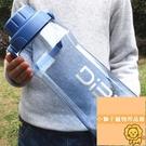 便攜塑料運動戶外水壺大號3000ml超大容量水杯太空杯【小獅子】