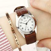 時尚潮流手錶女學生韓版簡約時裝復古皮帶休閒男錶情侶手錶石英錶 晴光小語