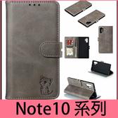 【萌萌噠】三星 Note20 Ultra Note10+ Lite 可愛卡通開心貓 全包軟殼 可插卡支架 側翻皮套 手機殼