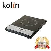 【kolin】IH變頻電磁爐KCS-SJ019