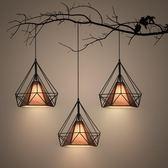 餐廳吊燈三頭創意北歐客廳鐵藝鑽石吊燈個性吧台現代簡約餐廳燈飾【好康八八折優惠一天】