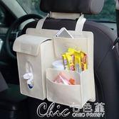 置物車載懸掛式放水杯收納手機紙巾盒掛袋汽車用後排靠背座椅 七色堇