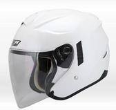 【東門城】M2R FR1 素色 半罩式安全帽