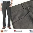 【NST Jeans】男 羊毛無打摺西裝褲  時尚優雅黑 (中腰) 391(6955) 微彈/抗皺/黑色西褲