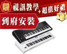 【小麥老師 樂器館】樂蘭 Roland BK-3 自動伴奏鍵盤 電子琴 61鍵 免運 (白/黑) [BK-3]