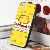 [機殼喵喵] iPhone 7 8 Plus i7 i8plus 6 6S i6 Plus SE2 客製化 手機殼 182