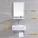 小戶型陽台衛生間北歐壁掛牆式洗手盆單盆浴室廁所家用洗臉簡易約 夢幻小鎮