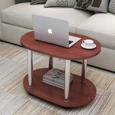 現代簡約客廳迷你小茶几沙發邊角几可移動咖啡橢圓形桌子帶輪xw 中秋鉅惠