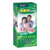 【保麗淨】假牙黏著劑 清新薄荷 60g