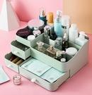 家用抽屜式化妝品收納盒大號桌面梳妝台置物架宿舍護膚品整理神器 快速出貨